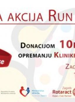 "Humanitarna akcija ""Run for a cause!"""